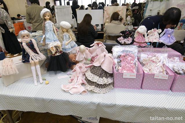 DollShow33-DSC_0066