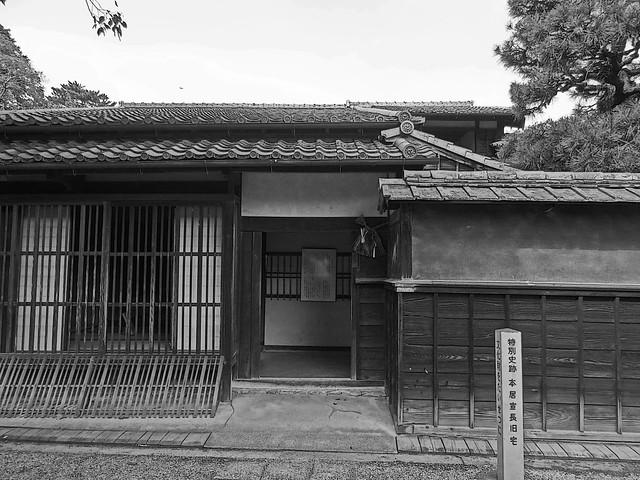Motoori Norinaga's Home