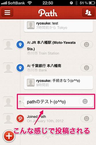 path1-8