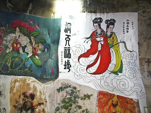 IMG_0082  Mural of Perak Cave , 霹雳洞