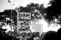 #OccupyMaspero يسقط يسقط حكم العسكر