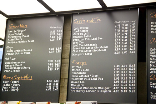 Caffe Benne menu