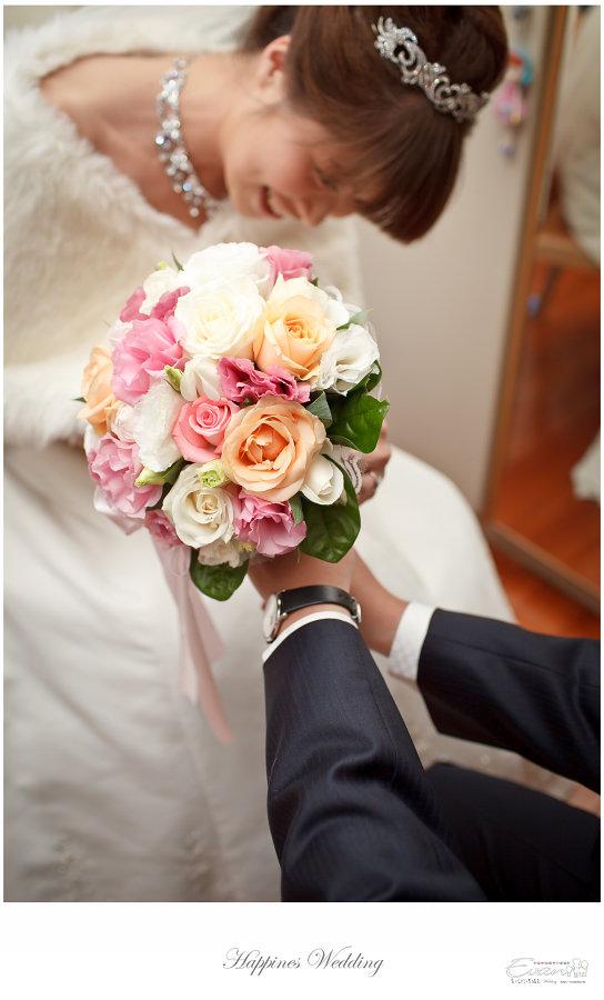 婚禮紀錄 婚禮攝影_0097