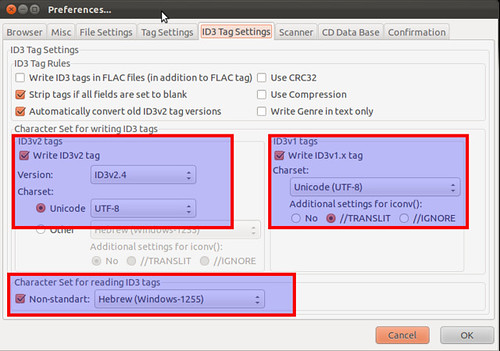 EasyTAG 2.1.6_007 Preferences..._006