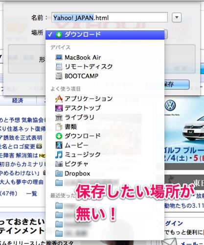mac1-3