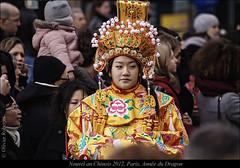 Nouvel an Chinois 2012, Paris 13ème