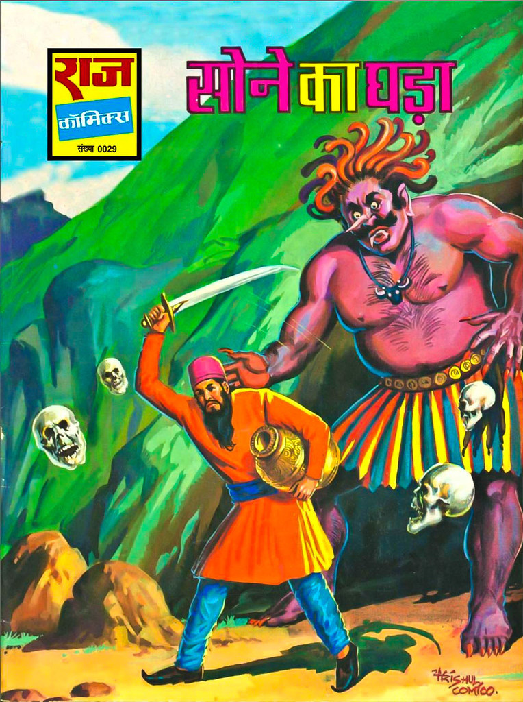 Hindi Comics - 16
