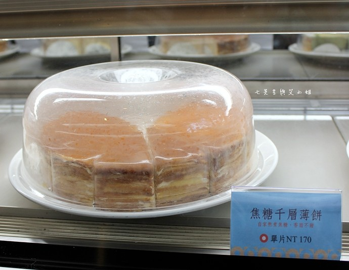 8 台南 深藍咖啡館 千層蛋糕