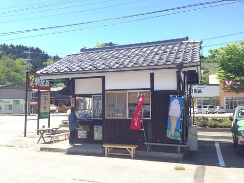 gifu-takayama-okachan-manju-outside