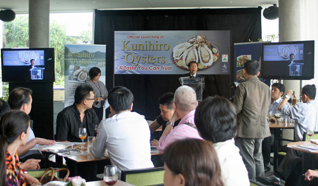 Ikuzo Kawasaki, the President of Kunihiro Inc., speaking to partners and media at the launch