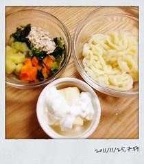 とらちゃんの朝御飯(2011/11/25)