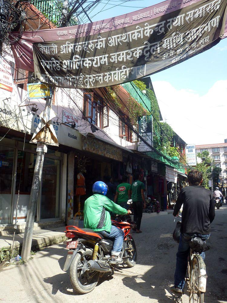 1002_Nepal_60