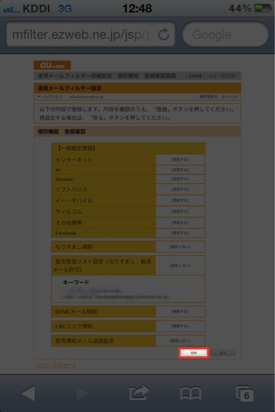 IMG_0302-3