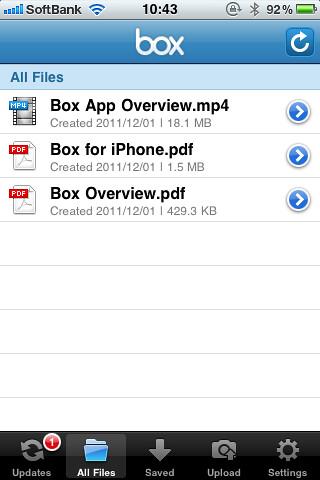 box.net初期画面