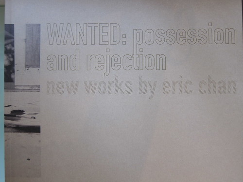WANTED possession and rejection by Eric Chan Dec 2011