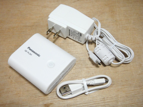 chargepad1-14