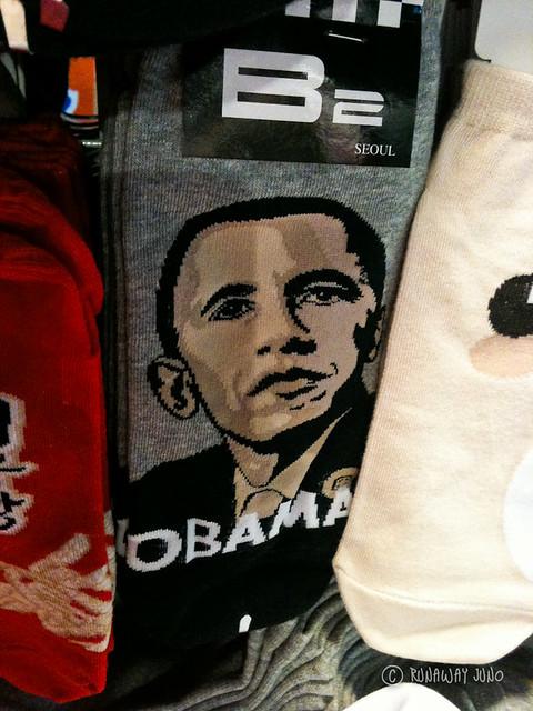 Obama Socks in Korea