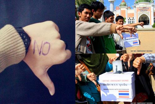 ประชาชน จว.ชายแดนใต้ ส่งโปสการ์ดสันติภาพถึง UN คัดค้าน พรก.ฉุกเฉิน