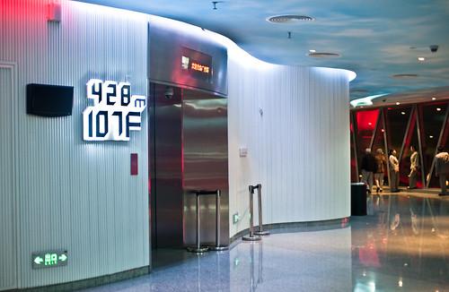 Elevator 107F 428m