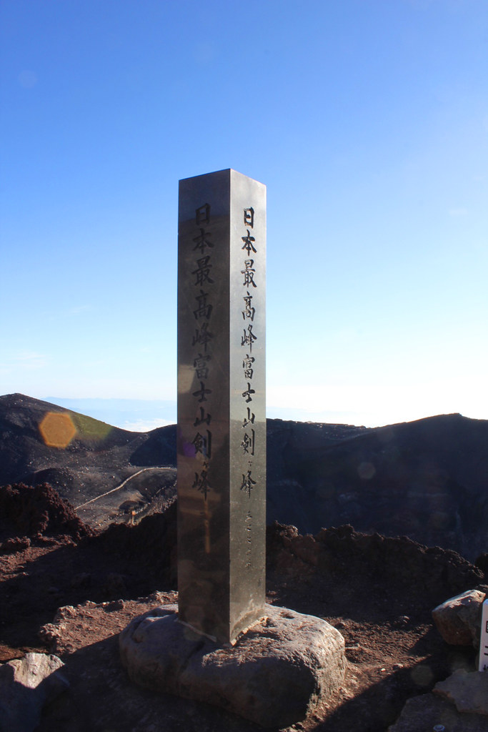 Mt. Fuji experience report (Yoshida route) Part3 (21)