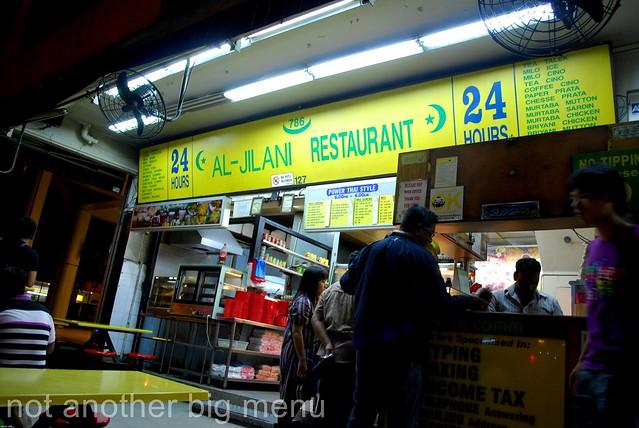 Al-Jilani Restaurant, Bencoolen, Singapore