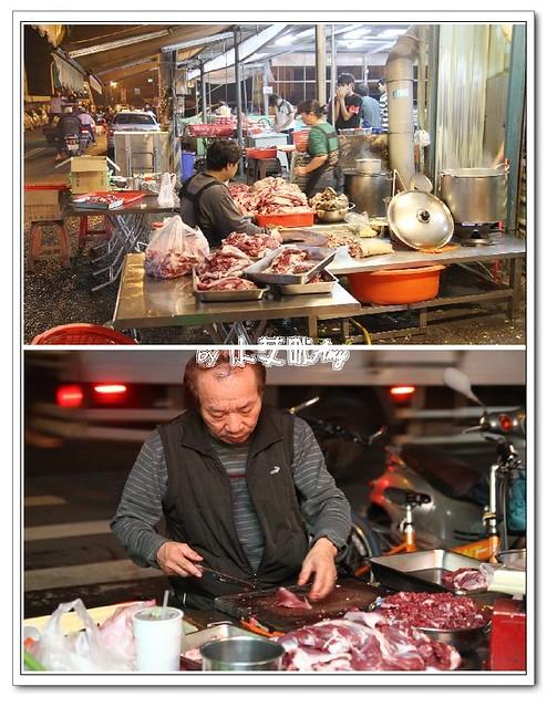 屏東萬丹王品羊肉爐IMG_6970