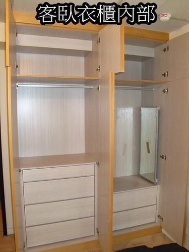 2客臥衣櫃內部