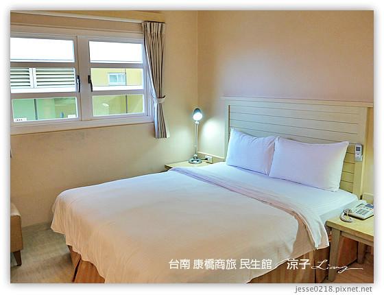 台南 康橋商旅 民生館 8
