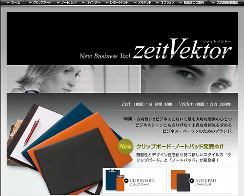 スクリーンショット 2011-12-27 6.54.41
