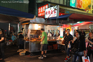 Liuhe Night Market, Kaohsiung City │ Nov. 16, 2011