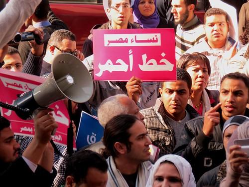 Samira Ibrahim Protest