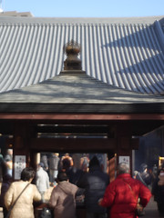 New Year's visit to Kogan-ji Temple 2.