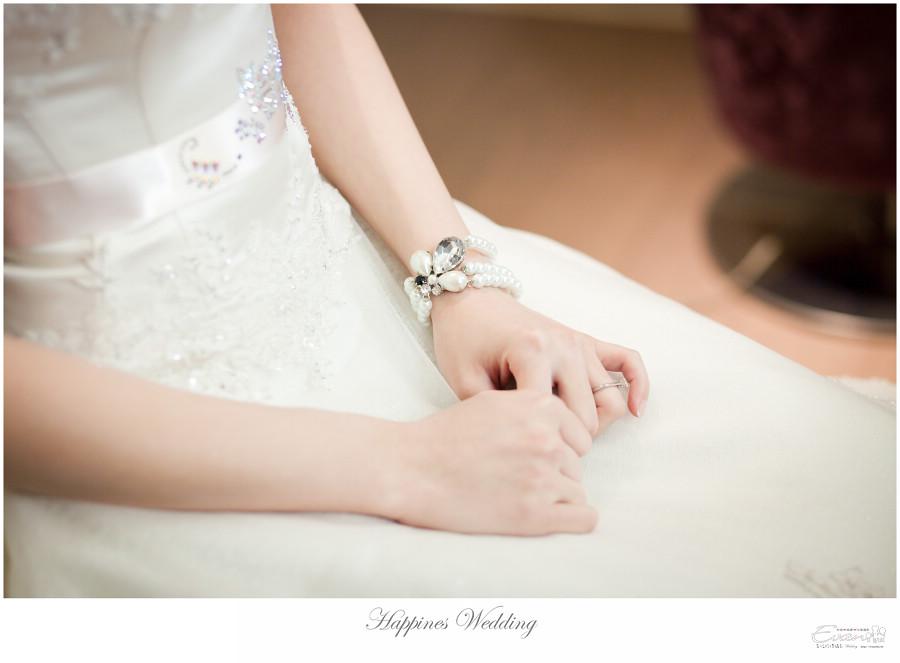 婚禮紀錄 緯洋&純華 _0015