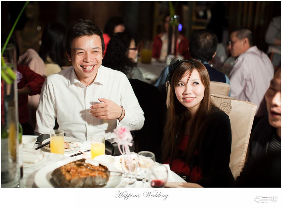 婚禮紀錄 緯洋&純華 _0177