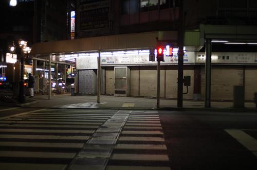 night walker 70