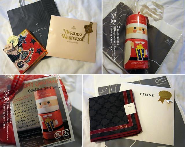 『Tokyo』for Business ◎ 東京。新宿、銀座~綜合海鮮丼飯R1050480