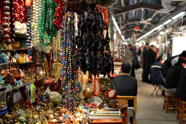 Hong Kong's Jade Market view
