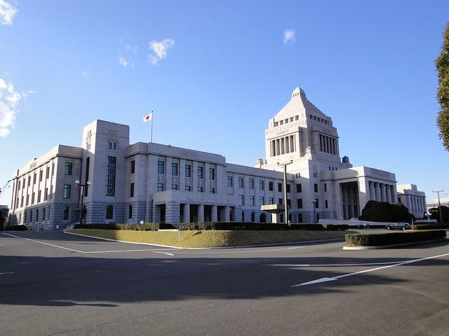 National Diet Building