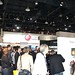 LG Booth