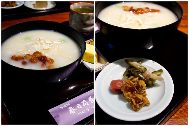 奈良茶粥體驗