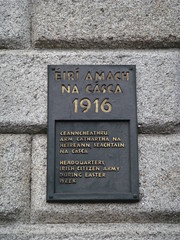 Photo of Bronze plaque № 8775