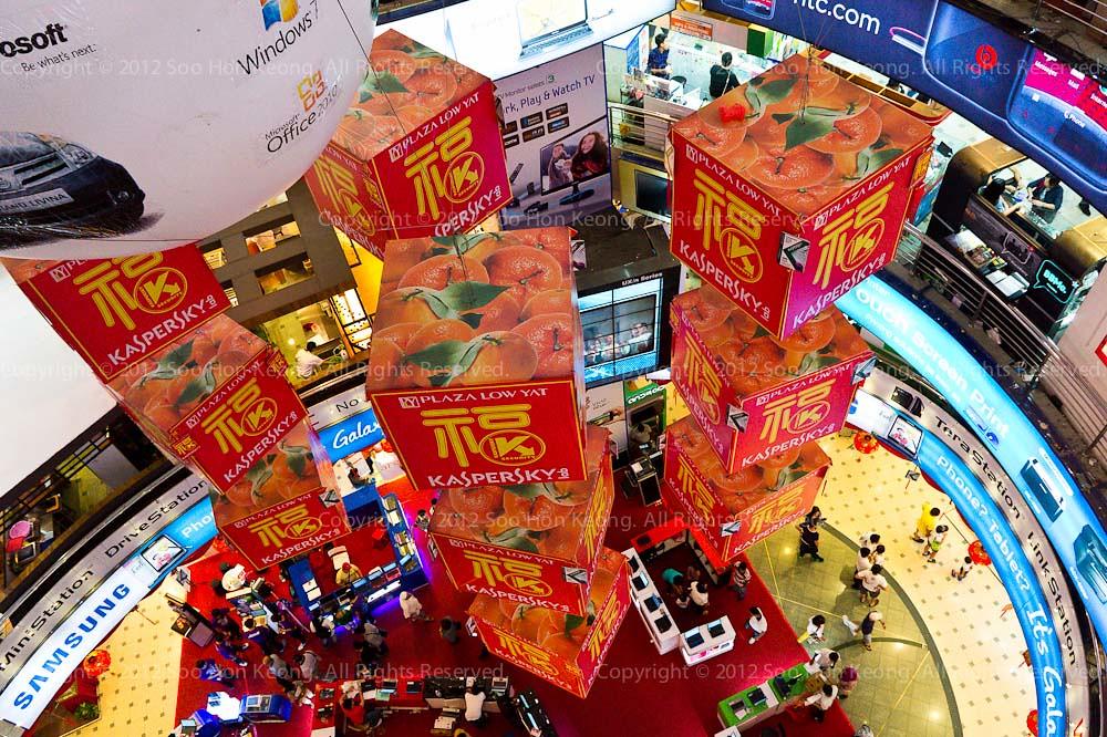 CNY decoration @ Lowyat Plaza, KL, Malaysia