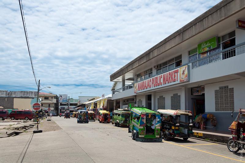 Mambajao Public Marjet