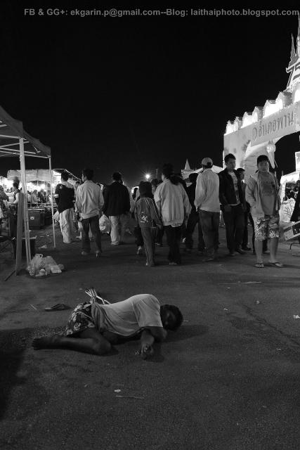 a poor homeless beggar