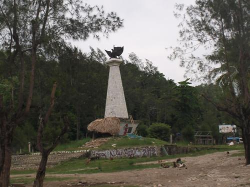 площадь - наследие португальцев
