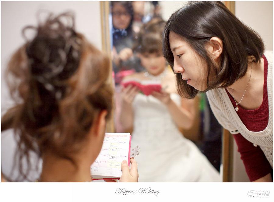 婚禮紀錄 婚禮攝影_0067