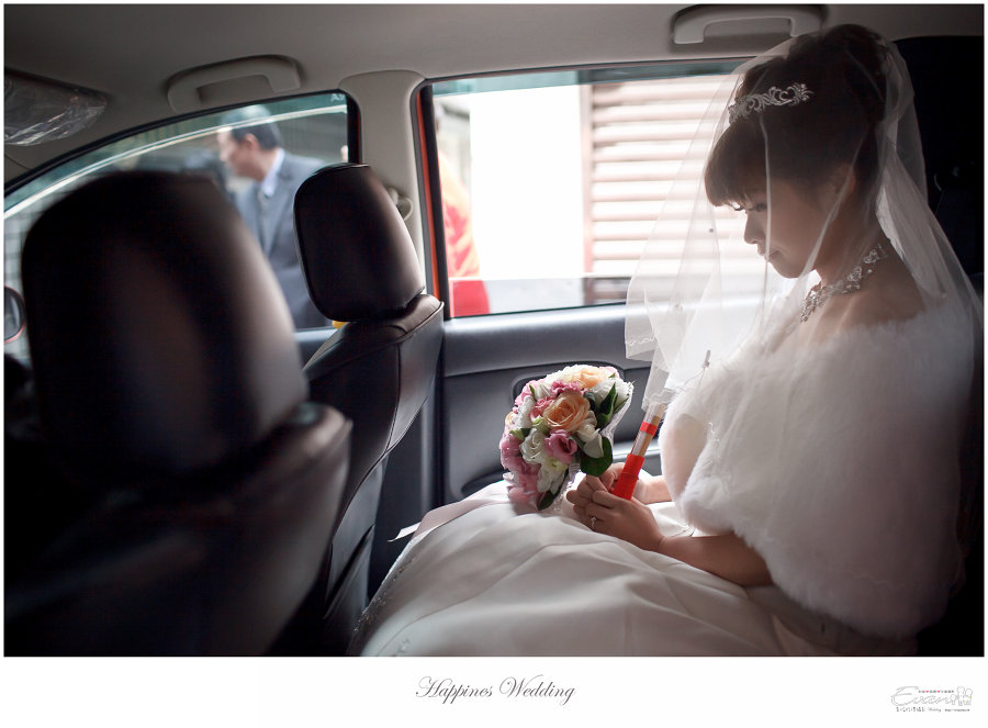 婚禮紀錄 婚禮攝影_0122