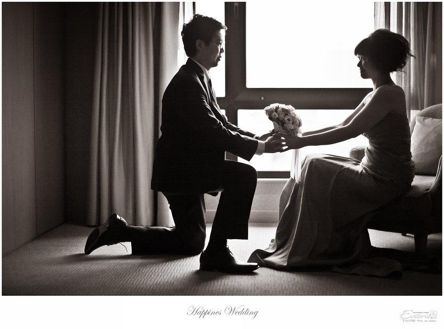 婚禮紀錄 婚禮攝影_0197