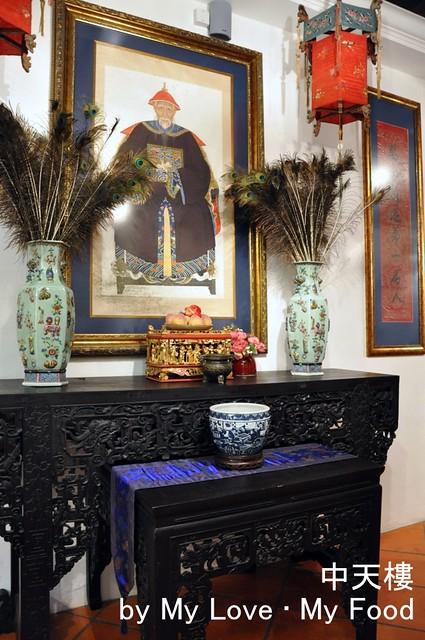 2012_01_12 Chong Tian 021a