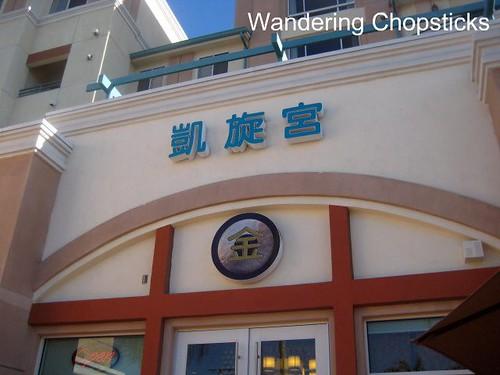 Lunasia Chinese Cuisine - Alhambra 1